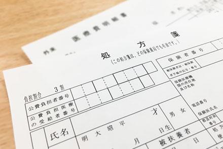 インフルエンザ~早期に治療開始を~(H31.1月号)